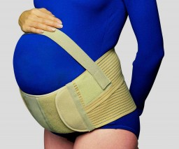 SAI Comfort Fit Maternity Support